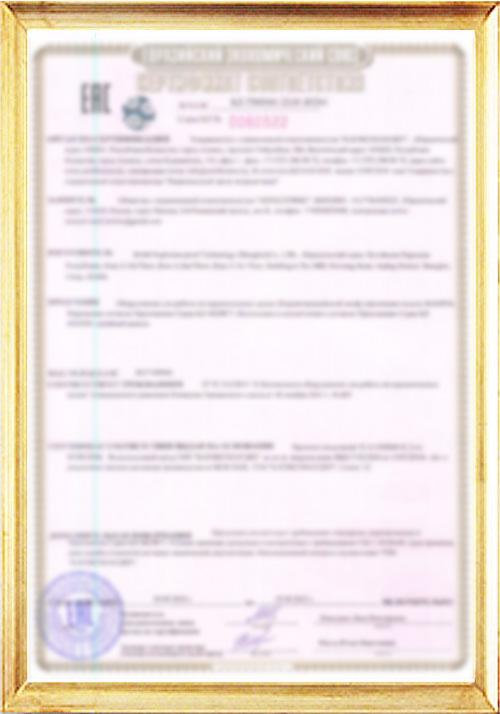 CUTR COC证书
