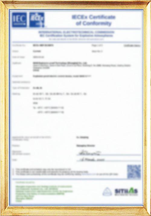 IECEX-MAMX证书